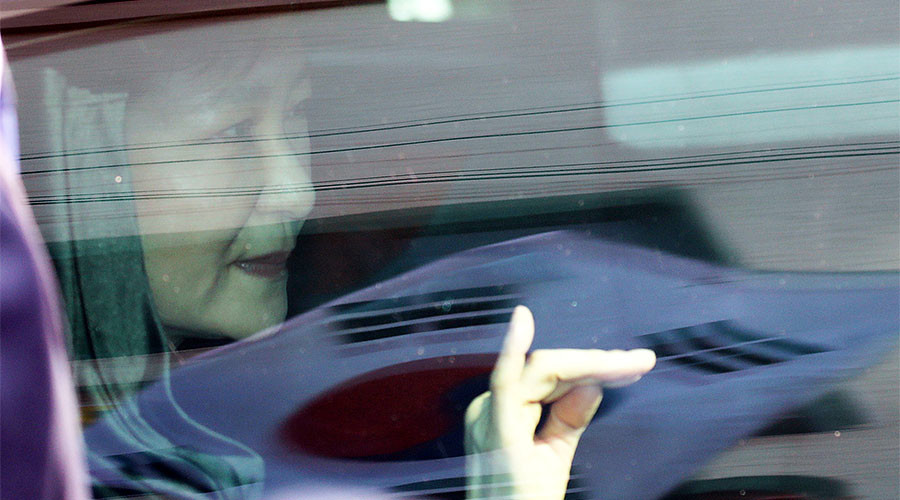 S. Korea's impeached president moved to detention, only privilege is larger cell – reports