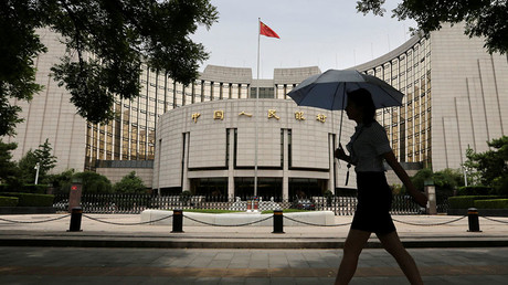 Headquarters of the People's Bank of China (PBOC), the central bank, in Beijing. ©Jason Lee