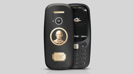 © caviar-phone.ru