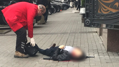 Former Russian lawmaker shot dead in central Kiev (GRAPHIC VIDEO)