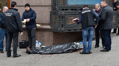 CCTV captures cold-blooded murder of former Russian lawmaker in Kiev (GRAPHIC VIDEO)