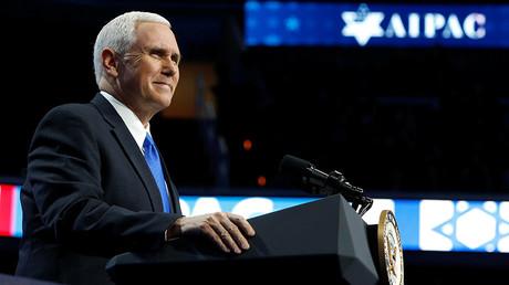 US Vice President Mike Pence © Joshua Roberts