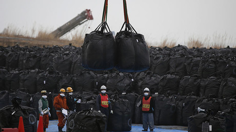 Japan ponders recycling Fukushima soil for public parks & green areas