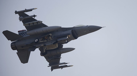 Trump admin wants to lift conditions on human rights for F-16 sales to Bahrain – reports
