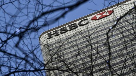 The HSBC headquarters, London, Britain © Hannah McKay