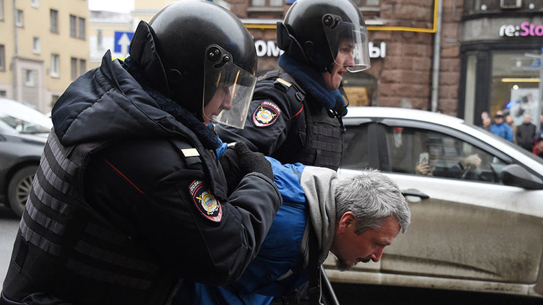 dailymail.co.uk 29 detained at unsanctioned rally in center of Moscow c8c7a253edb99