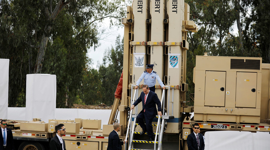 'Existential danger to enemies': Netanyahu inaugurates Israel's latest anti-missile system