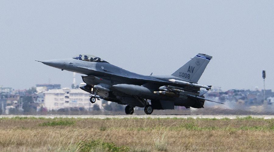 F-16 jet crashes outside Washington, DC