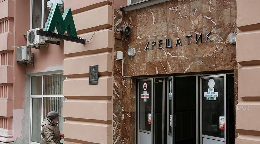 Kiev Metro slams local broadcaster for fake bombs stunt