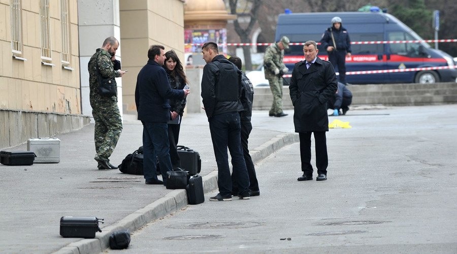Explosion near school in Rostov-on-Don, Russia, 1 injured (VIDEO)