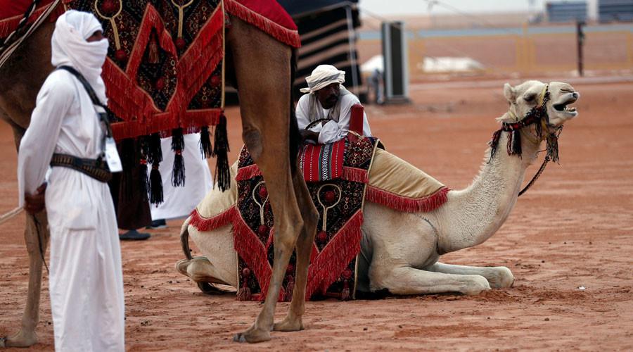 Saudi Arabia's first Islamic bond sale raises $9bn
