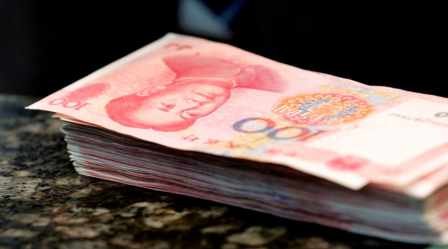 US Treasury does not label China currency manipulator, keeps on monitor list