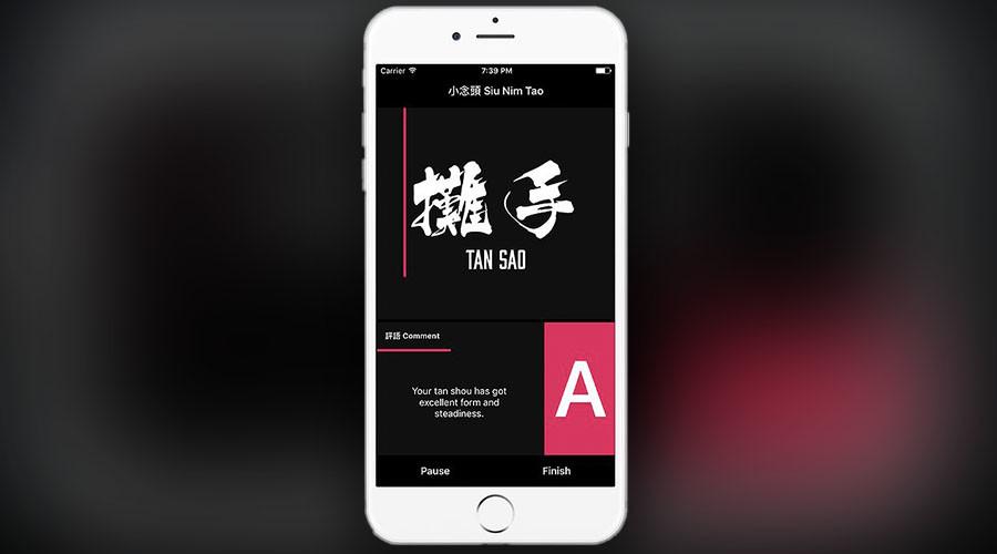 'Swipe on, swipe off': New AI-powered app to train martial artists
