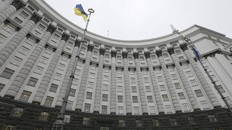 The Ukrainian Government building is seen in central Kiev, Ukraine © Valentyn Ogirenko