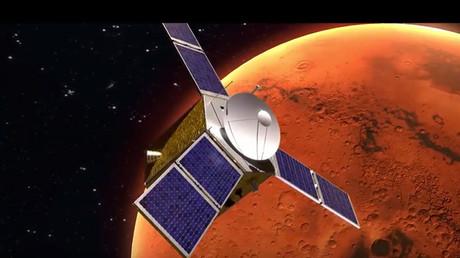 © Mohammed Bin Rashid Space Centre MBRSC