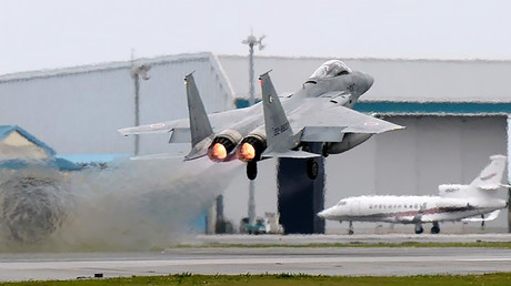 A Japanese Air Self Defense Force F-15 fighter © Kyodo