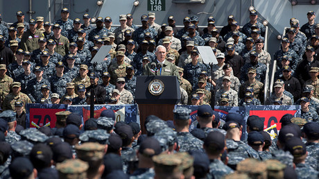 US Vice President Mike Pence speaks aboard the USS Ronald Reagan in Yokosuka, Japan, April 19, 2017 © Tomohiro Ohsumi