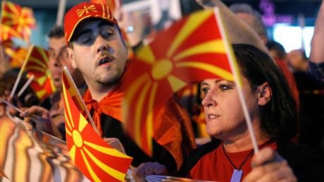 FILE PHOTO: Skopje, Macedonia March 21, 2017 © Ognen Teofilovski