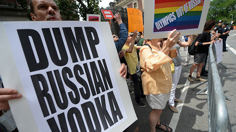 FILE PHOTO: Protesters hold a demonstration against Russian President Vladimir Putin, New York. © Emmanuel Dunand