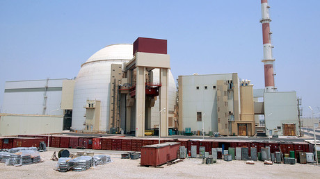 A general view of the Bushehr main nuclear reactor © Raheb Homavandi