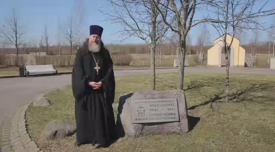 'We don't battle the dead': Russian priest tells story of biggest German WW2 cemetery in Russia
