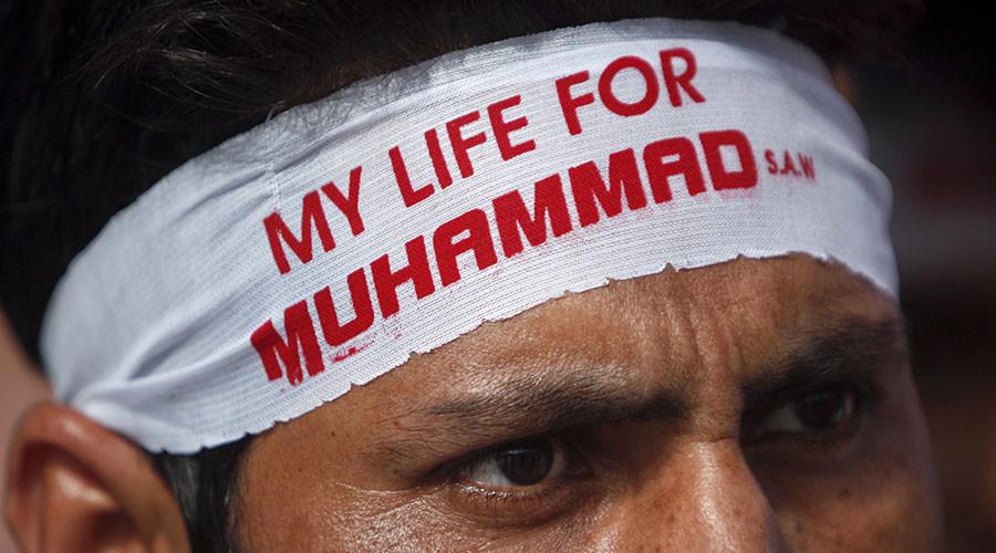 Millions of Pakistanis sent govt blasphemy warning by text (PHOTO)