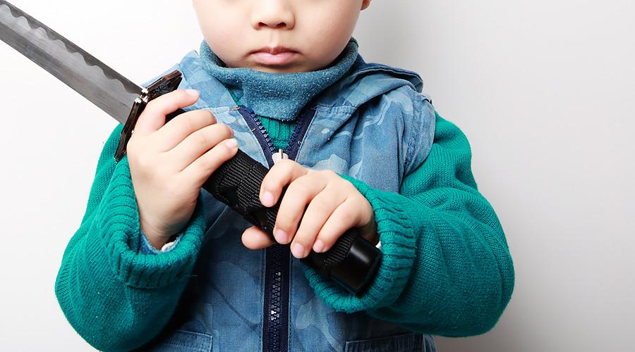 Samurai swords, guns & knives seized from schoolchildren as young as 5