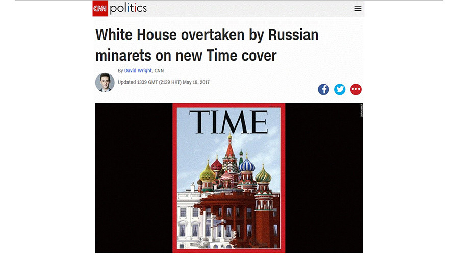CNN mistakenly spots 'Russian minarets' on new Time cover (PHOTO)