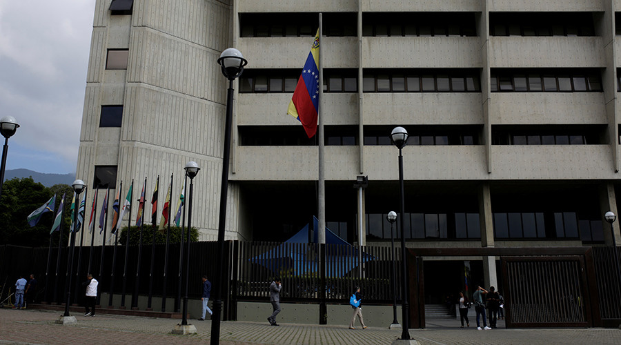 Venezuela furious after US sanctions 8 judges to 'advance' democracy