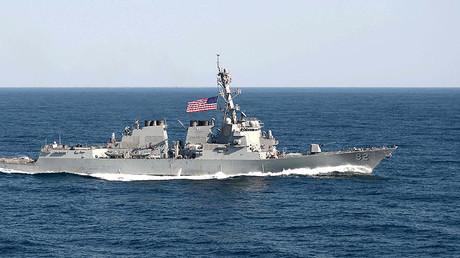 FILE PHOTO. ©US Navy