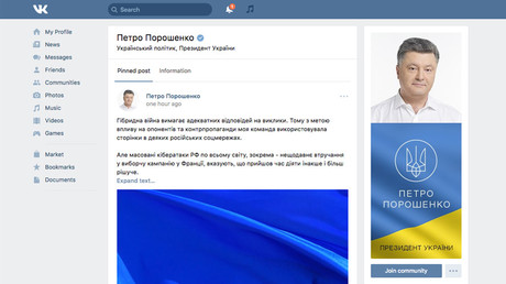 Ukrainian President Petro Poroshenko's page on now-banned Russian social network VKontakte. Screenshot from vk.com/poroshenko.petro