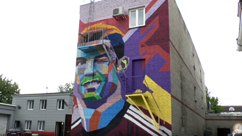 Cheeky Ronaldo Confed Cup mural unveiled near Portugal team hotel in Kazan (PHOTOS)