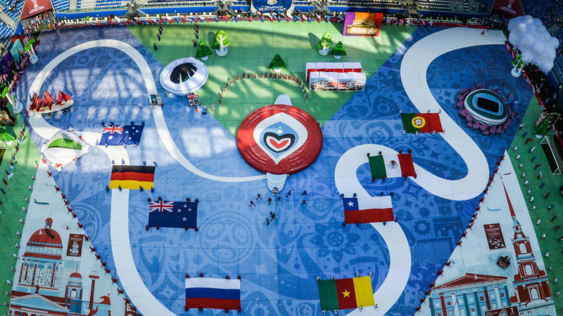 'Make sure you come in time!' Bumper Confed Cup closing ceremony planned in St. Petersburg