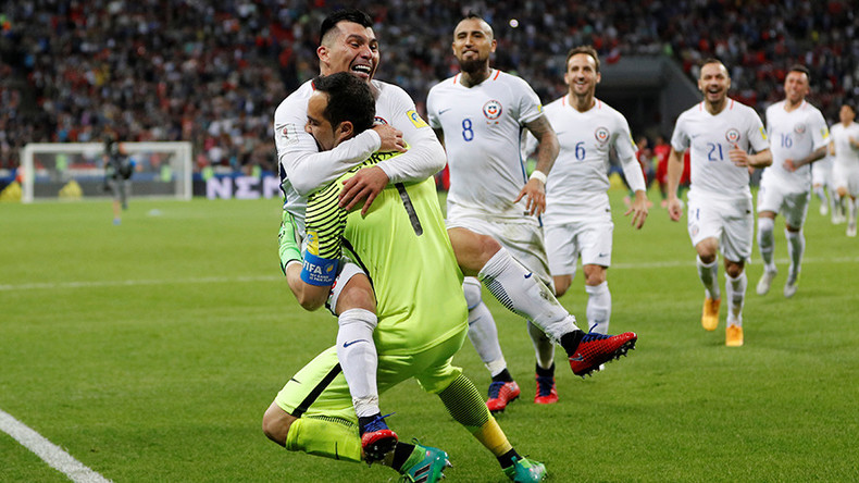 Image result for bravo chile vs portugal