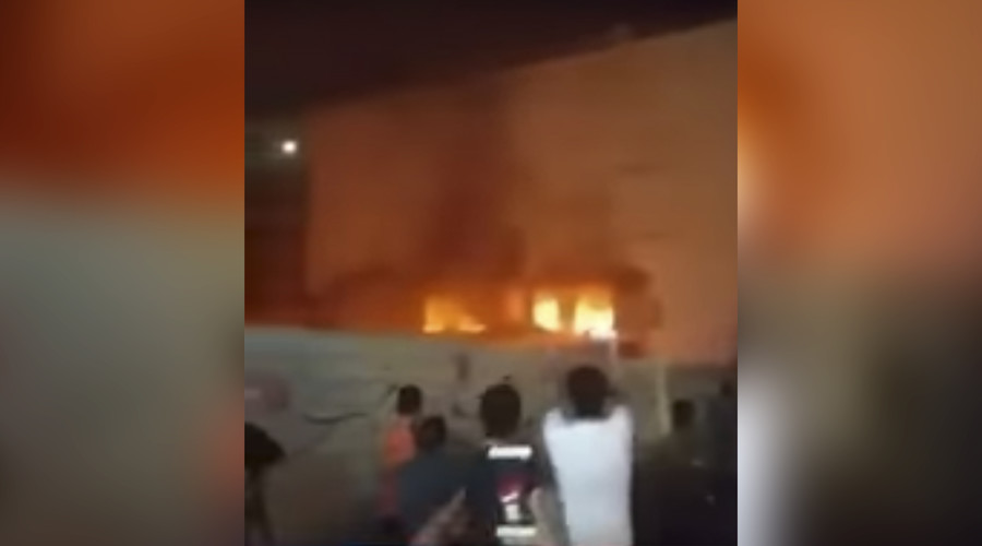Supermarket blast in Iranian city of Shiraz injures 37