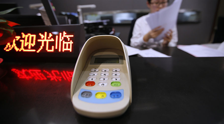Big Brother will be watching Chinese credit card spending habits