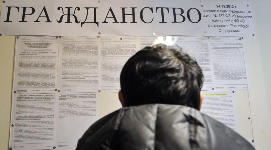 Putin backs oath for prospective Russian citizens