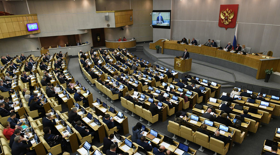Duma approves unified register of corruption officials