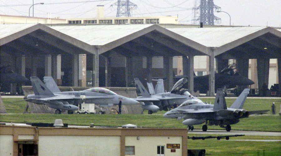 Several US aircraft make emergency landings in Japan on same day