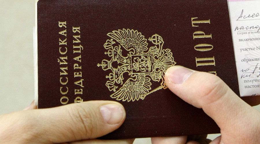 Parliamentary commission selects draft text for Russian oath of allegiance