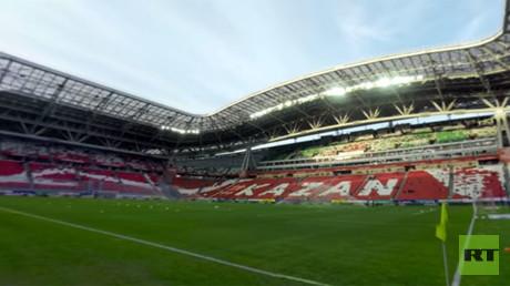 2017 FIFA Confederations Cup: Stadium Kazan Arena in 360