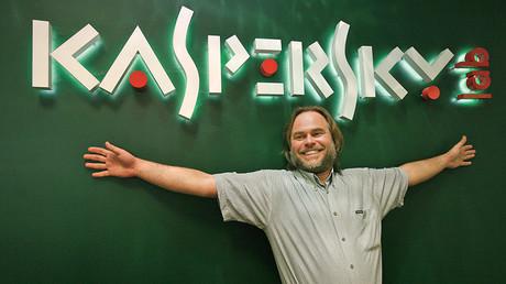 Eugene Kaspersky, CEO of Kaspersky Lab  © Ruslan Krivobok