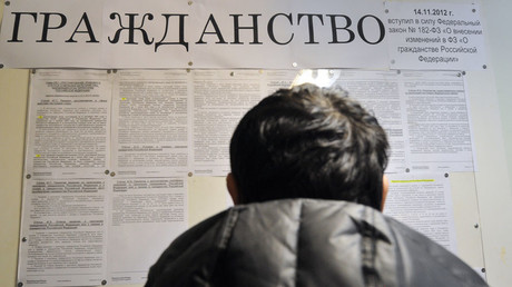 An information board at the Federal Migration Service Directorate for Moscow © Alexey Kudenko