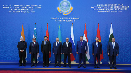 The SCO Heads of State Council © Mihail Metzel