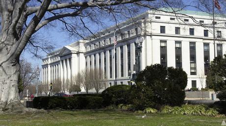 The Dirksen Senate Office Building © US Capitol