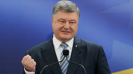 Ukraine 'almost reached' arms supplies agreement with US – Poroshenko
