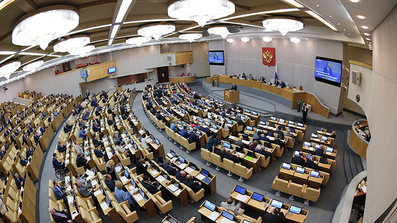 Duma ratifies international convention on countering terrorism financing