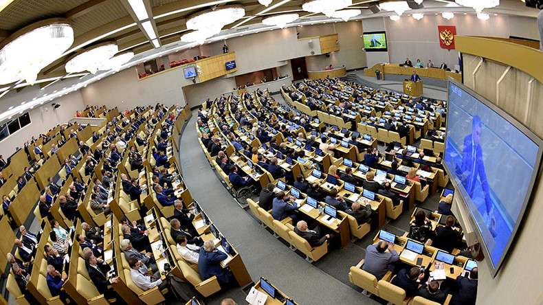 United Russia pushes for greater transparency of political sponsors