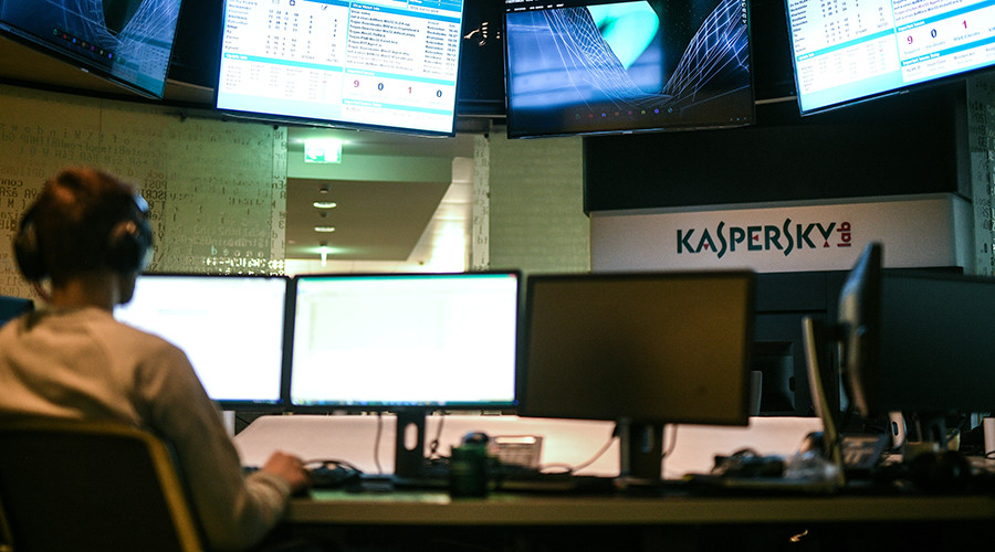 'We stay on bright side': Kaspersky ready to give source code to US govt