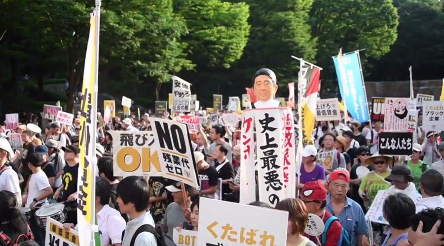 Thousands protest Japan's new anti-terror law, demand Abe govt resignation (PHOTOS, VIDEO)